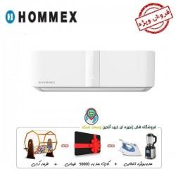 هومکس 18000 سرد